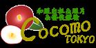 花魁体験は東京の浅草着物レンタルcocomoが安いです